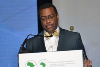 Adesina's investiture as the 8th elected President of the African Development Bank Group (AfDB) on Tuesday, September 1, 2015.