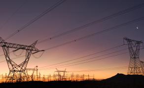 Ethiopia Turns Spotlight on Energy Sector
