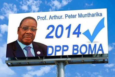 Peter Mutharika du Parti démocratique progressif élu président de la République de Malawi
