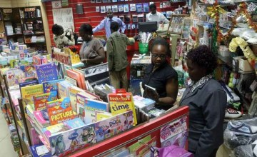 Reduce Number of Course Books - Kenyan Govt Orders