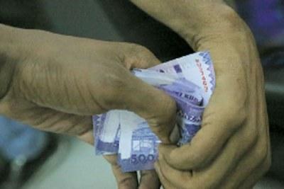 Corruption (file photo).