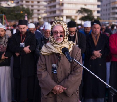 Muslims Gather for Traditional Moon Watching Event