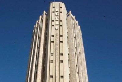 Tour du Siège de la Banque Centrale des États de l'Afrique de l'Ouest (BCEAO) à Dakar