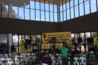 Reporters at the ANC's 54th National Elective Conference.