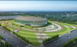 Inauguration du palais multisports