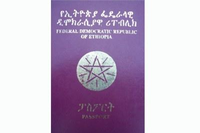 Passeport Ethiopien