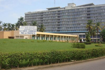 Le Centre hospitalier universitaire de Cocody à Abidjan (photo d'illustration).
