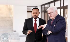 Ethiopia, Germany Cement Ties During President Steinmeier's Visit