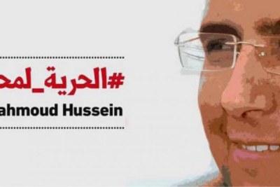 La nouvelle a été annoncée par sa fille sur les réseaux sociaux : la justice a officiellement décidé la libération de Mahmoud Hussein Gomaa mais celle-ci n'est pas encore effective et aucune date n'a été précisée.