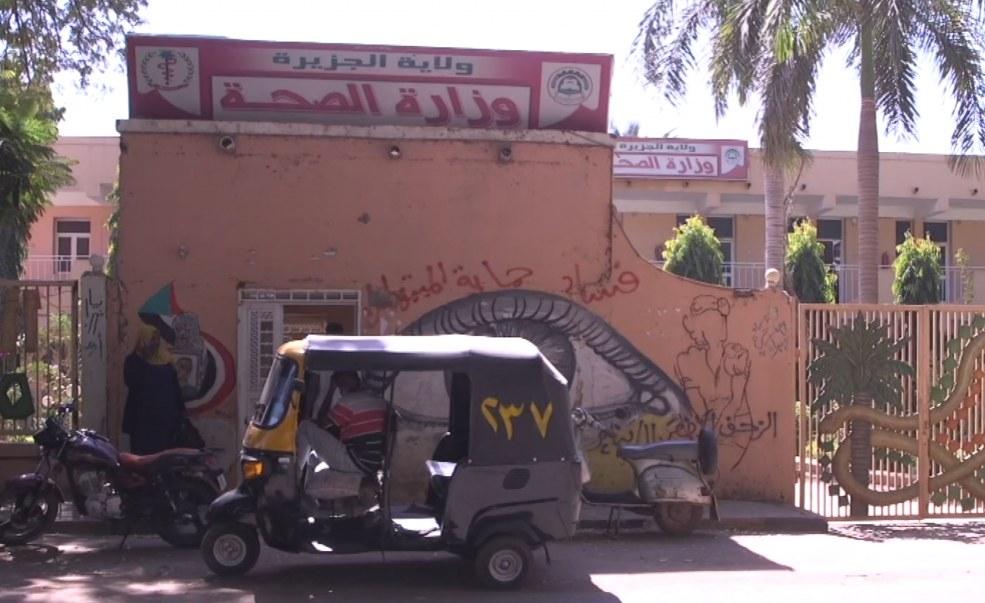 Sudan: Rickshaw Burial – Al Jazeera State Struggles With Covid's Second Wave
