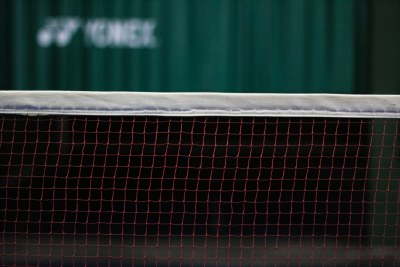 Volleyball net (file photo).